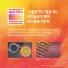 추가이미지2(히트텍크루넥T(반팔)20FW)