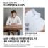 추가이미지1(이지케어컴포트셔츠(긴팔·버튼다운칼라))