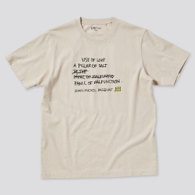 Basquiat UT(그래픽T·반팔)A