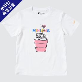 KIDS Minions UT(그래픽T·반팔)A